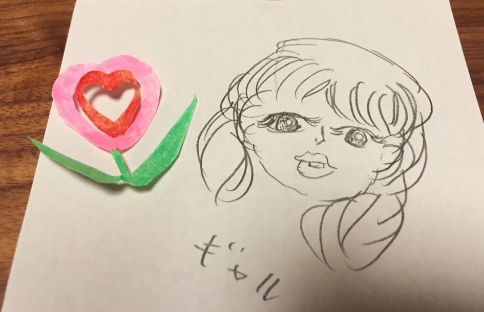 娘作画、「ギャル」